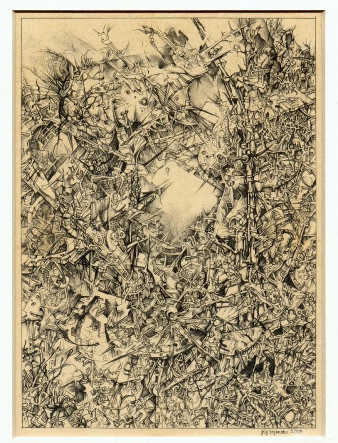 Alchemy III - desen pe hârtie, 15x20cm, 2013
