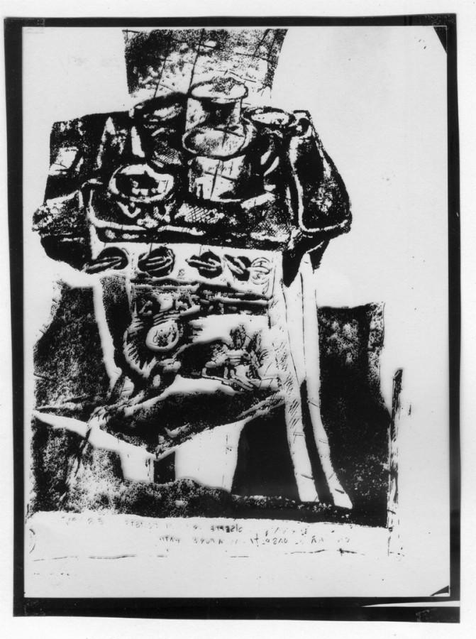 Camera cu oaspeti - gravura pe hârtie, 40x65cm, 1979