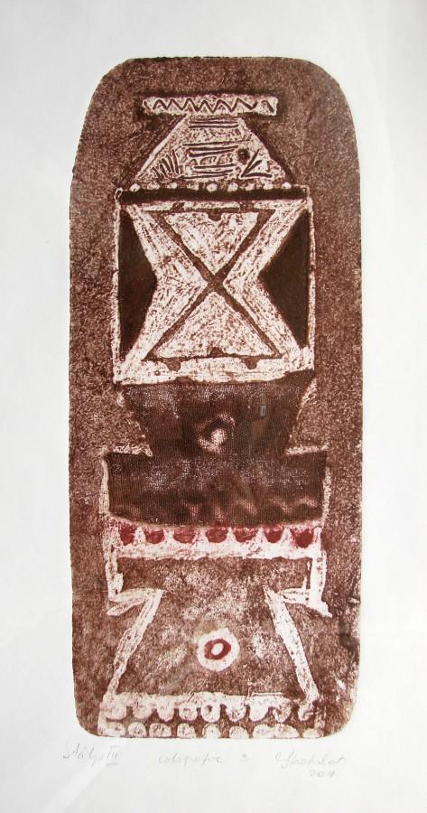 Stalp3, 2011, colografie, 35x15cm