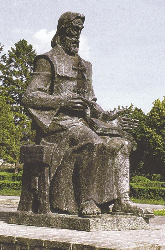 Barleanu Dosoftei